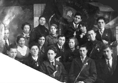 Комитет ВЛКСМ первого выпуска 1935 -1939 гг.